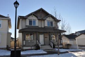 5355 TERWILLEGAR Boulevard, Edmonton