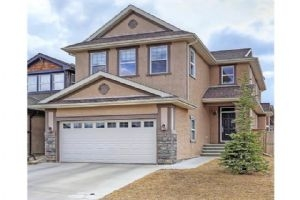 539 EVERBROOK WY SW, Calgary