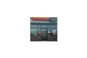 #611 130 Country Village RD NE, Calgary