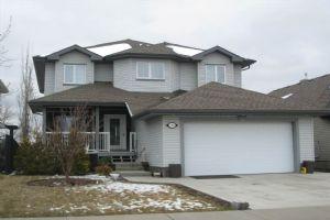342 GALBRAITH Close, Edmonton