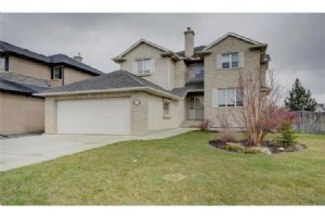 1581 STRATHCONA DR SW, Calgary