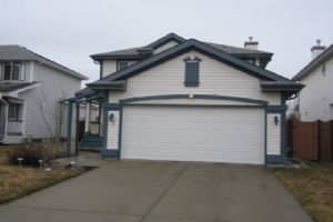 7 DEERFIELD Way, St. Albert