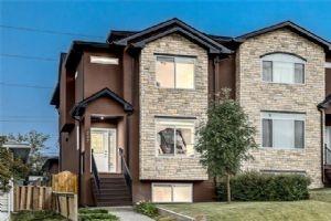 237 33 AV NE, Calgary